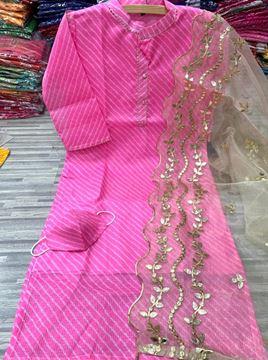 Picture of Siya Pink 36