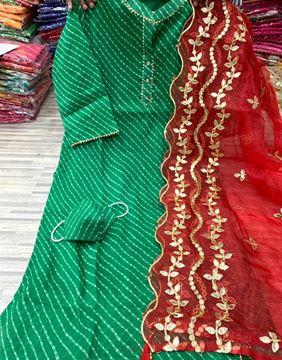 Picture of Siya green 36